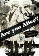 Are you Alice? 9