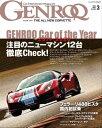 GENROQ 2020年3月号【電子書籍】[ 三栄 ]