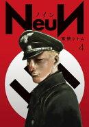 NeuN(4)