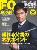 FQ JAPAN 2015 AUTUMN ISSUE