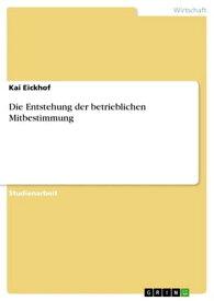 Die Entstehung der betrieblichen Mitbestimmung【電子書籍】[ Kai Eickhof ]