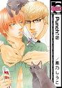 Punch↑(2)【電子書籍】[ 鹿乃しうこ ]