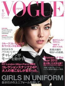 VOGUE JAPAN 2014年1月号 No.1732014年1月号 No.173【電子書籍】