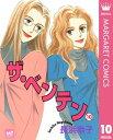 ザ・ベンテン 10【電子書籍】[ 長浜幸子 ]
