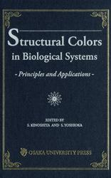 StructuralColorsinBiologicalSystems