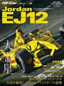 GP Car Story Vol.25