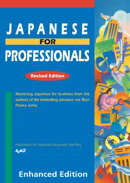 Japanese for Professionals: Revised (Enhanced with Audio)