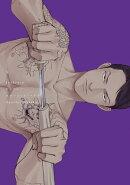 ジェラシー[コミックス版](3)【電子限定おまけ付き】