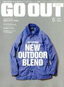 GO OUT 2013年5月号 Vol.43