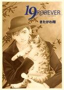 19 FOREVER