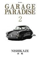 GARAGE PARADISE (2)
