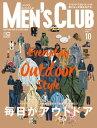 メンズクラブ 2017年10月号【電子書籍】[ ハースト婦人画報社 ]