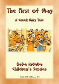 THE FIRST OF MAY - A Greek Fairy TaleBABA INDABA'S CHILDREN'S STORIES - Issue 290【電子書籍】[ Anon E. Mouse ]