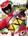 スーパー戦隊 Official Mook 21世紀 vol.13 獣電戦隊キョウリュウジャー【電子書籍】[ 講談社 ]