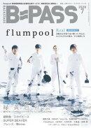 B・PASS  (バックステージ・パス) 2020年7月号