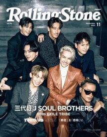 Rolling Stone Japan (ローリングストーンジャパン)vol.16 (2021年11月号)【電子書籍】[ CCCミュージックラボ ]