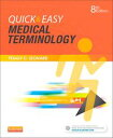 Quick & Easy Medical Terminology - E-Book【電子書籍】[ Peggy C. Leonard, BA, MT, MEd ]