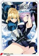 Fate/Grand Order 電撃コミックアンソロジー3