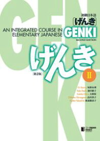 GENKI: An Integrated Course in Elementary Japanese II [Second Edition] 初級日本語 げんき II [第2版]【電子書籍】[ 坂野永理 ]