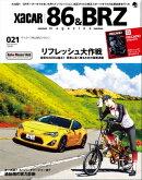 XACAR 86&BRZ magazine 2018年 10月号