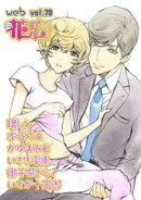 web花恋 vol.70