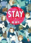 STAY【マイクロ】(4)