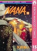 NANAーナナー 15