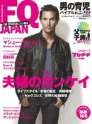 FQ JAPAN 2014 WINTER ISSUE