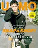 UOMO 2021年8・9月合併号【無料試し読み版】