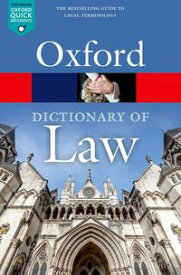 A Dictionary of Law【電子書籍】