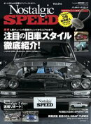 Nostalgic SPEED vol.16