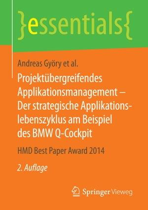 Projekt?bergreifendes Applikationsmanagement ? Der strategische Applikationslebenszyklus am Beispiel des BMW Q-CockpitHMD Best Paper Award 2014【電子書籍】[ Andreas Gy?ry ]