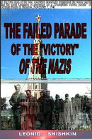 "The failed parade of the ""victory"" of the Nazis"