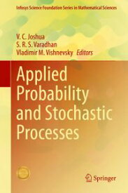 Applied Probability and Stochastic Processes【電子書籍】