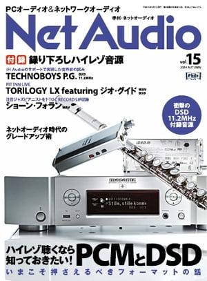Net Audio vol.15vol.15【電子書籍】