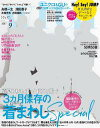 with2017年 9月号【電子書籍】[ with編集部 ]
