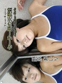セーラー服の天使達Angelic Sailor-Girls 野原あいり【電子書籍】[ 野原あいり ]