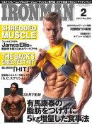 IRONMAN(アイアンマン) 2015年2月号
