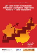 2016 Growth Slowdown Analysis by Income Thresholds and Annual Update of Competitiveness Analysis for 34 Grea…