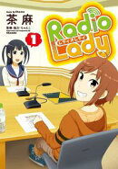 Radio Lady(1)