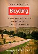 The Best of Bicycling