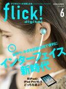 flick! Digital 2018年6月号 vol.80