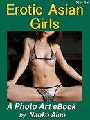 Erotic Asian Girls, No. 13