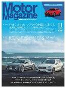 MotorMagazine 2018年11月号
