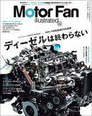 Motor Fan illustrated Vol.144