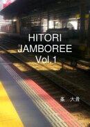 HITORI JAMBOREE Vol.1