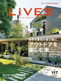 LiVES 117 自宅を最高の遊び場にーアウトドアを楽しむ家【電子書籍】[ 第一プログレス ]