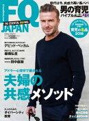 FQ JAPAN 2018 AUTUMN ISSUE