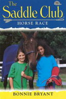 Saddle Club 70: Horse Race