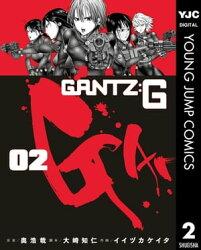 GANTZ:G 2